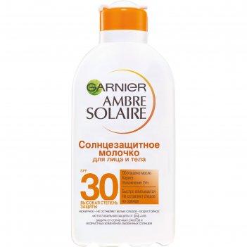 Молочко ambre solaire солнцезащитное ультраувлажняющее spf 30, 200 мл