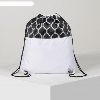 4805-а п-420 сумка-мешок для обуви 34*1*41, отд на шнурке, белый/черн.бел