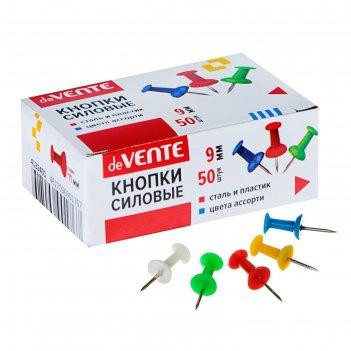 Кнопки канцелярские цветные  9мм  50шт devente карт/упак 4132401