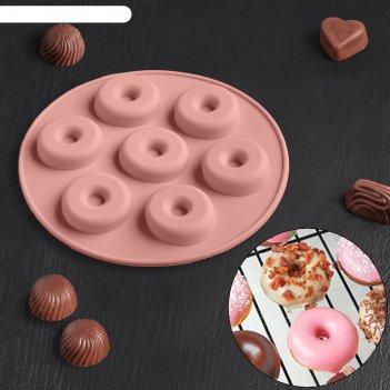 Форма для льда и шоколада «пончики», 7 ячеек, 15,5x1,3 см, цвет микс