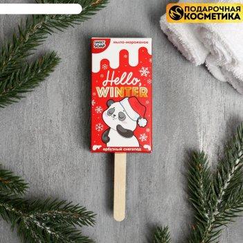 Мыло-мороженое hello, winter