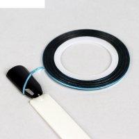 Лента для ногтей, 20м, цвет синий