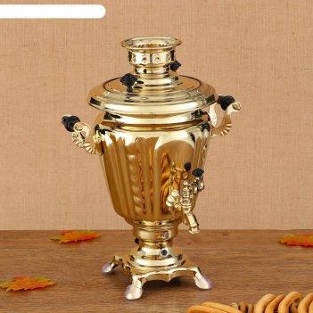 Самовар электрический рюмка, роспись (золото), с автооткл 3 л