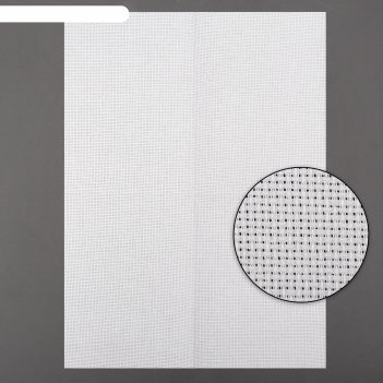 Канва для вышивания, №14, 30 x 40 см, цвет белый