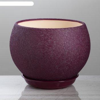 Горшок шар 4,1л шелк фиолетовый