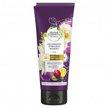 Бальзам-ополаскиватель для волос herbal essences «пассифлора и рисовое мол