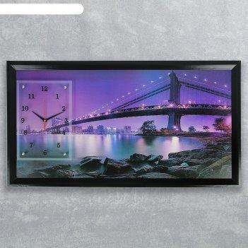 Часы-картина настенные, серия: город, бруклинский мост, микс 50х100 см