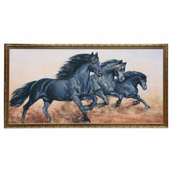 Гобеленовая картина чёрные кони
