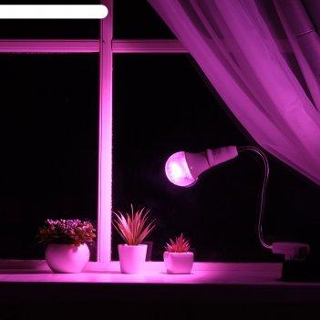 Светильник для растений 15 вт, 12 мкмоль/с, гибкая ножка 30 см, выкл на ко
