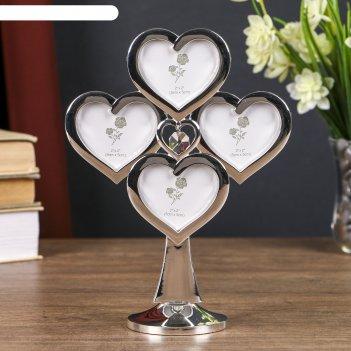Фоторамка металл на 4 фото 5,9х5,2 см сердечность серебро 20,5х7х15,5 см