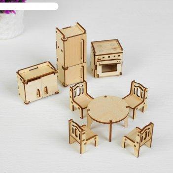 Набор мебели кухня, 10 предметов