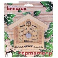 Термометр для бани и сауны избушка