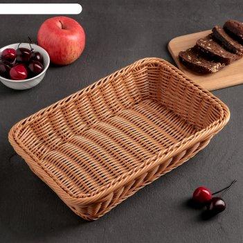 Корзинка для фруктов и хлеба капучино 30х19,5х6 см