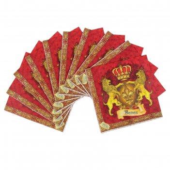 Салфетка для декупажа королевский (набор 10 шт.)