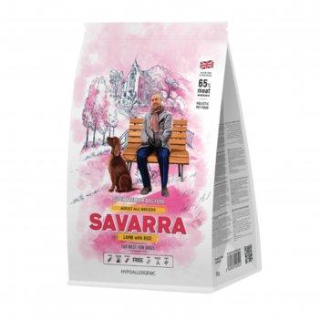 Сухой корм savarra adult dog lamb для взрослых собак, ягненок/рис, 3 кг.