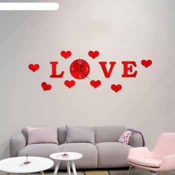 Часы-наклейка love, d часы=15 см, буквы 11 см, сердца 8х6 см, красные