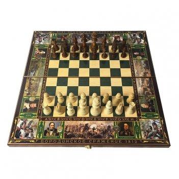 Подарочный набор игр шахматы, нарды, шашки с доской  бородино