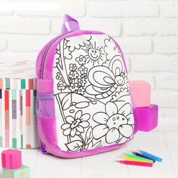 Рюкзак с рисунком под роспись бабочка на полянке + фломастеры 5 цветов, цв