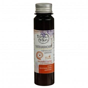 Шампунь тамбуканский «ласковое солнце» 5 целебных глин, безсульфатный 100