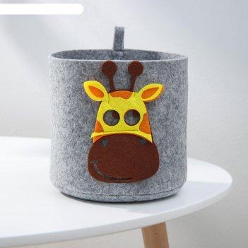 Корзина для хранения eva funny «жираф», 17x17x16 см, цвет светло-серый