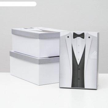 Набор коробок 3 в 1 жених, белый, 30,5 х 20 х 13 - 26 х 17,5 х 11 см