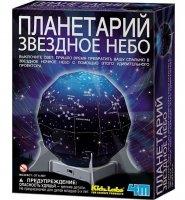 4m планетарий звездное небо