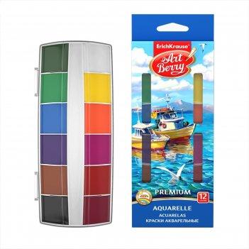 Акварель 12 цветов artberry premium, в пластиковой коробке, уф-защита ярко