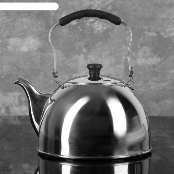 Чайник 3 л