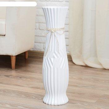 Ваза керамика напольная данте 16*60 см, зигзаг, со шнурком, талия, белая