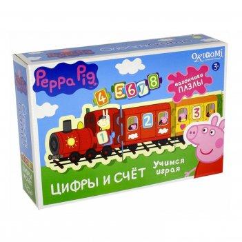 Настольная игра peppa pig. паровозик-пазл. цифры и счет