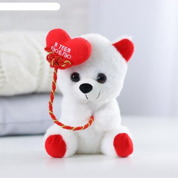 Мягкая игрушка «я тебя люблю» мишка