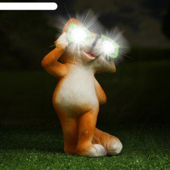 Садовый светильник лисичка в очках на солнечной батарее, 19,5 см