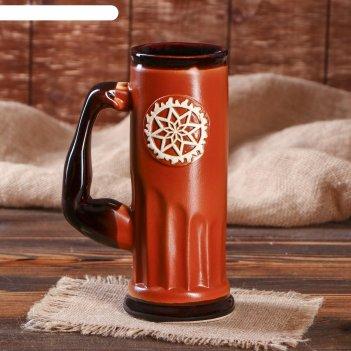 Пивной бокал славянский оберег алатырь, цвет светло-коричневый, 0.75 л