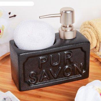 Дозатор savon для моющего средства с подставкой для губки, цвет черный