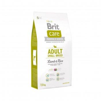 Сухой корм brit care dog adult small для собак мелких пород, 7.5 кг