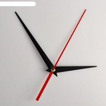 Комплект из 3-х стрелок для часов черные 73/110 (1039) (фасовка 100 наборо
