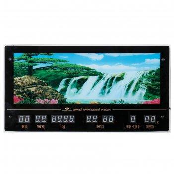 Световая картина с информационным календарём водопад