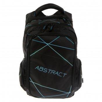 Рюкзак школьный с эргономической спинкой, luris «тайлер», 40 х 29 х 17 см,