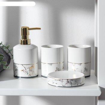 Набор аксессуаров для ванной комнаты, 4 предмета «афродита»