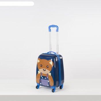 Чемодан дет 032-3, 32*22*46, отд на молнии, 4 колеса, синий медведь