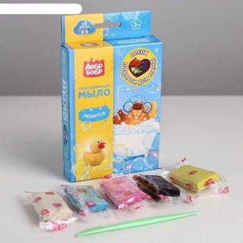 Мыло пластилин своими руками  подарок для мамы, 5 цв по 15 г пм575-14
