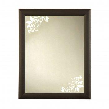 Зеркало «валенсия»,  настенное 60x74 см