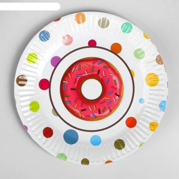 Тарелка бумажная «пончик и круги», 18 см, набор 10 шт.