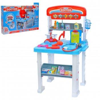 Игровой набор столик доктора, 2 варианта сборки, 16 предметов, бонус - акс