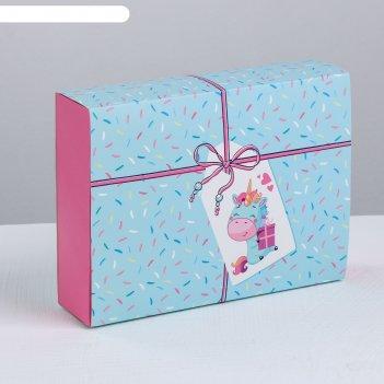 Коробка для сладостей «подарочек», 20 x 15 x 5 см