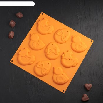Форма для шоколада 30,5х1,5 см пасха, 9 ячеек