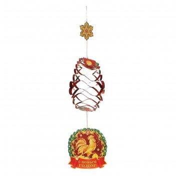 Подвеска-фонарик с новым годом! (золотой петушок), диам. 21 см