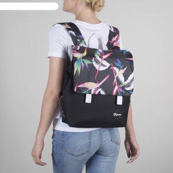 Рюкзак молодёжный, отдел на молнии, с косметичкой, цвет чёрный