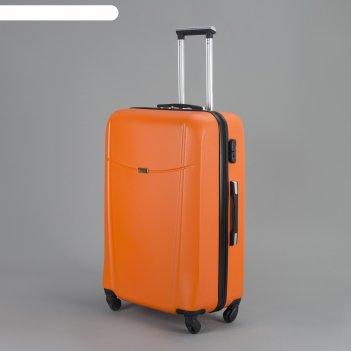 Чемодан большой 28, отдел на молнии, кодовый замок, 4 колеса, цвет оранжев