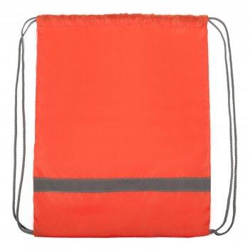 Мешок для обуви, оранжевый, 340x440